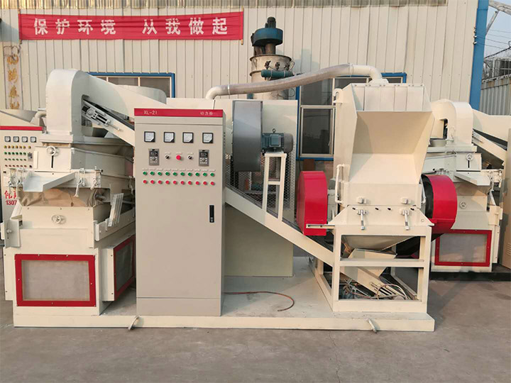 cable wire shredder